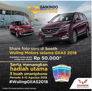 WulingGIIAS2018